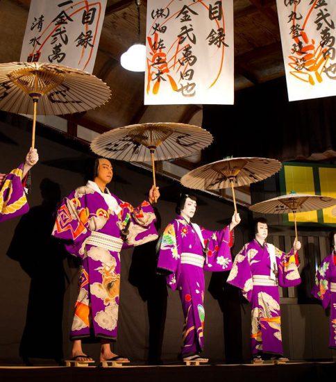 【9/19】気良歌舞伎「おうちで歌舞伎!地芝居映像配信」